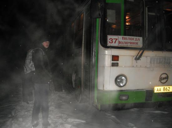 тот самый автобус с новыми колодками,которых хватило от Вологды до Майского.