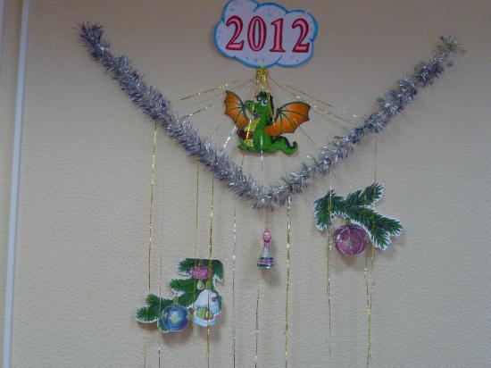 Дракон симпатичный, его можно помацать -  Символ Нового Года 2012!!!
