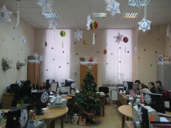 Коллеги наши дорогие! Грядет волшебный Новый год, А с ним – о чудо! – выходные,  Которых так недостает!)))