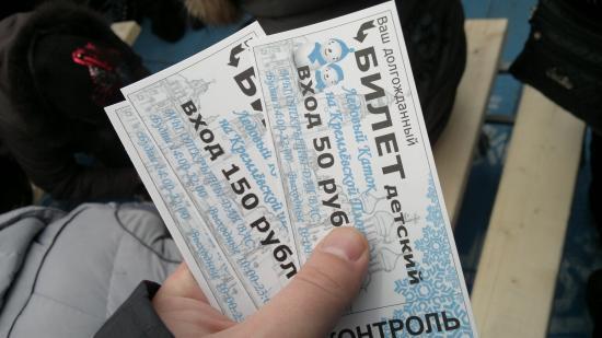 Цены вполне приемлемые. Мы заплатили за входные билеты (без ограничения времени катания) за два взрослых по 150 рублей и один детский - 50 рублей. Прокат коньков (за один час) за два взрослых по 100 рублей.