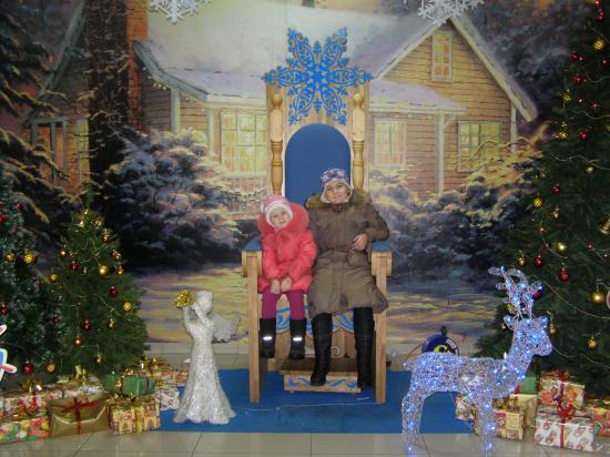 в приемной Деда Мороза в