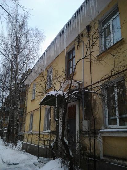 ул Герцена, 81