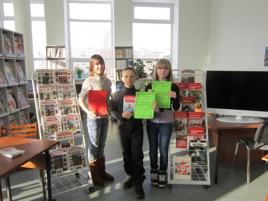 Награждение победителей дипломами 21 февраля 2012 года.