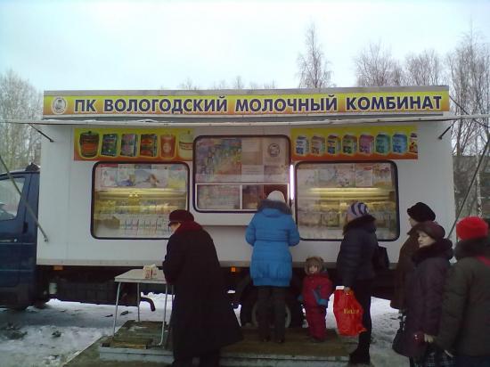 В этом ларьке на Новгородской тетенька сказала, что не будет брать мои 10 рублей.
