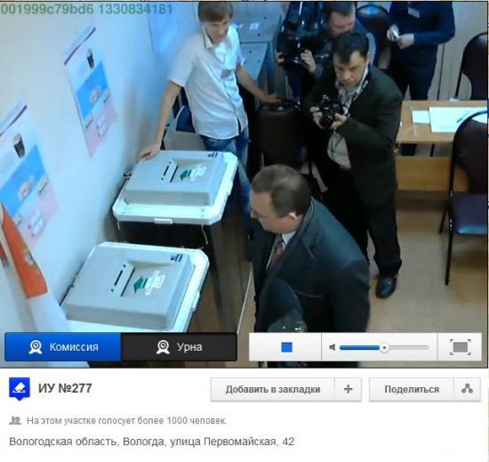 Глава города Вологды сделал свой выбор!