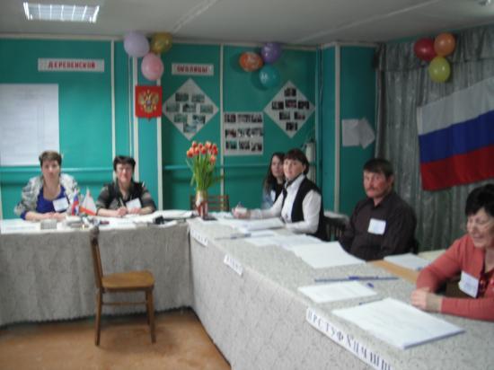 Избирательная комиссия в п. Фетинино.