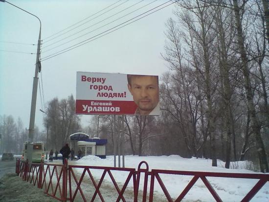 Кандитдат Уршалов вышел во второй тур, где встретится с самам, на мой взгляд, веселым соперником....