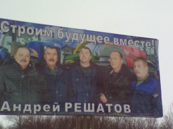А вот здесь уже обыло затруднительно отделить кандидата от электората... Тут каждый мог бы стать главой района Ярославского!!!