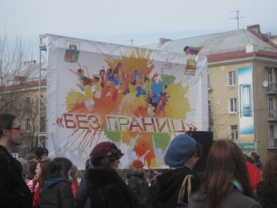 молодежный танцевальный фестиваль