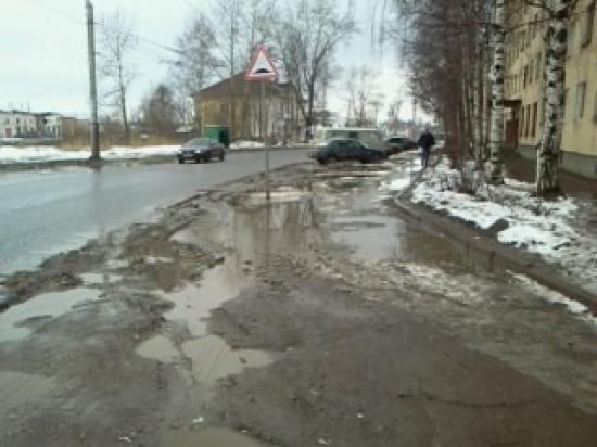Заметки гражданина: городские проезжие части и тротуары