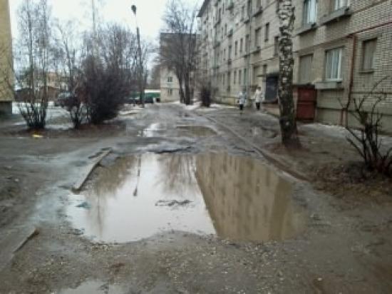 Заметки гражданина: городские проезжие части и тротуары - часть 2