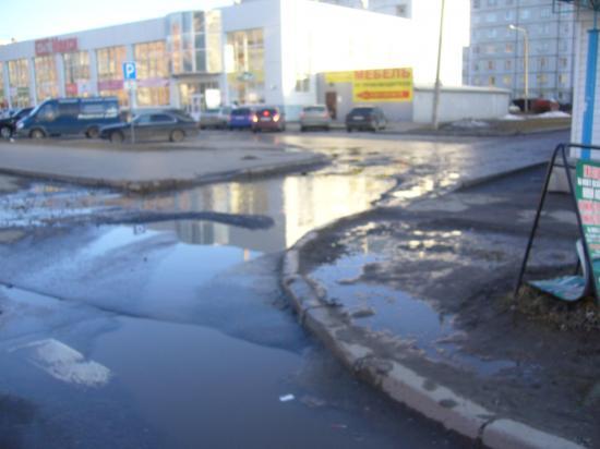 Улица Ярославская