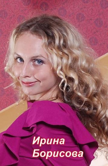 Автор работ Борисова Ирина, 22 года