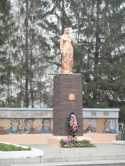 памятник Родина-Мать, открыт 20 июня 1975 года.