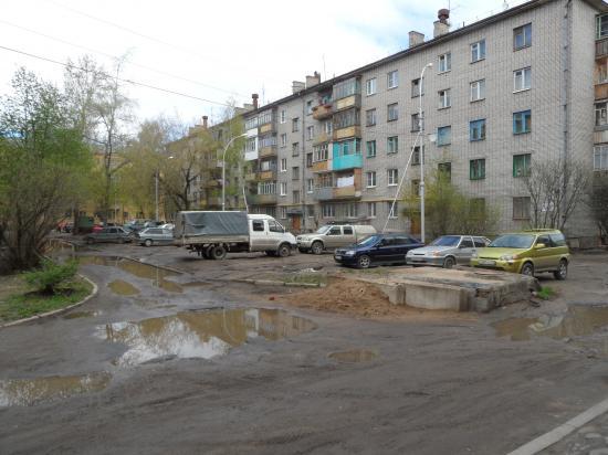 Вологодская колдобина: улица Некрасова 70 А