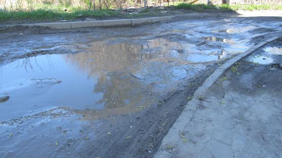 Вологодская колдобина: во дворе ул. Конева д.16-б