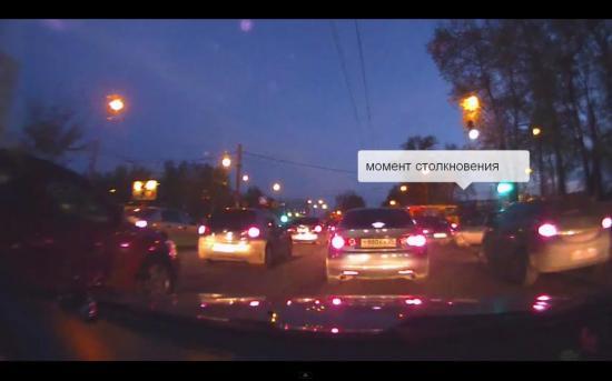 дтп на перекрестке Пошехонского шоссе и ул. Ярославской