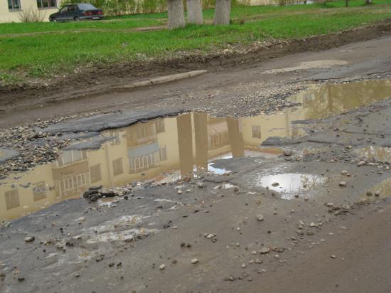 Стабильное состояние улицы
