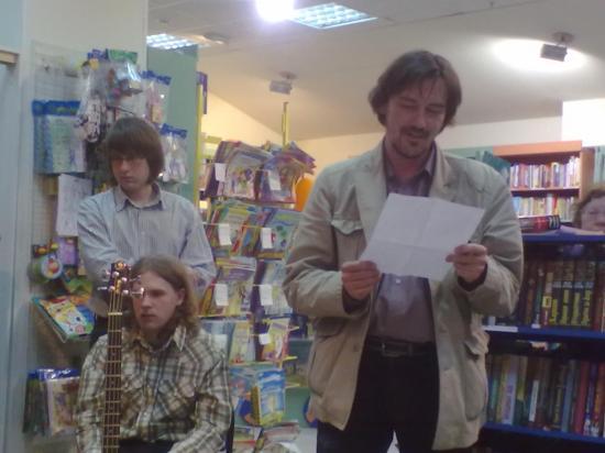 Гости читают Наташины миниатюры