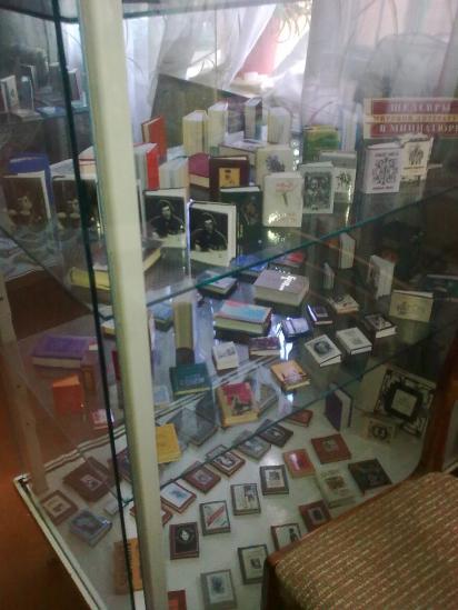 Выставка миниатюрных книг Пушкина в Молочном