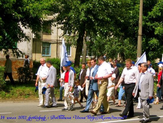 Первые лица города Череповца