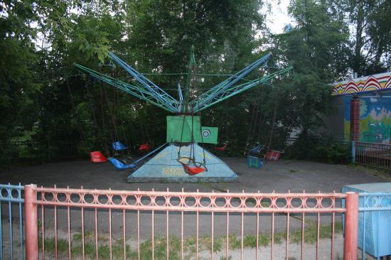 Парк Ветеранов
