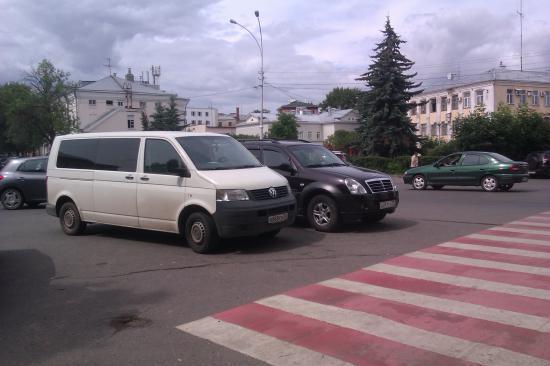 Парковка в центре. Улица Ленина
