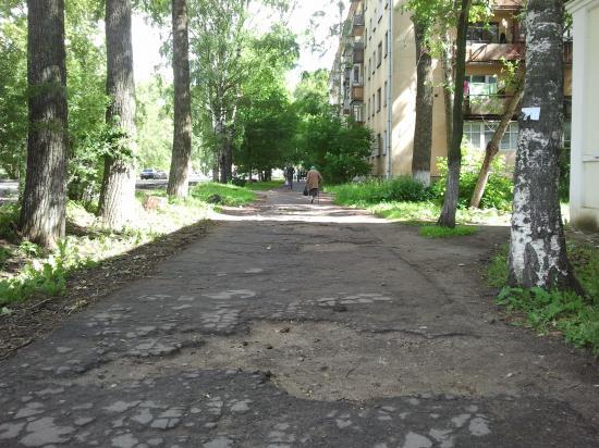 ул. Добролюбова
