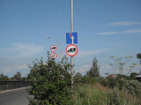 знаки перед мостом