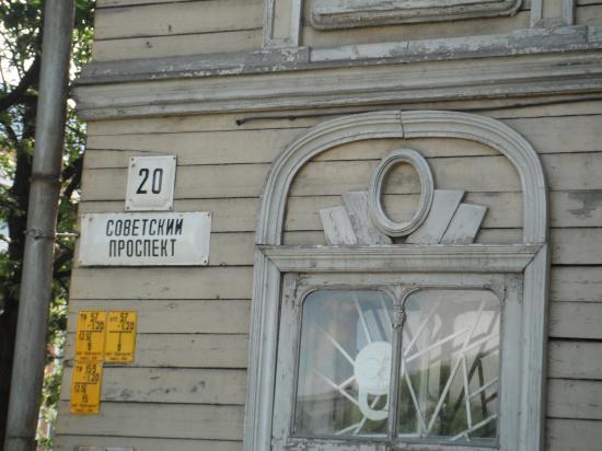 Вот здесь, по этому адресу