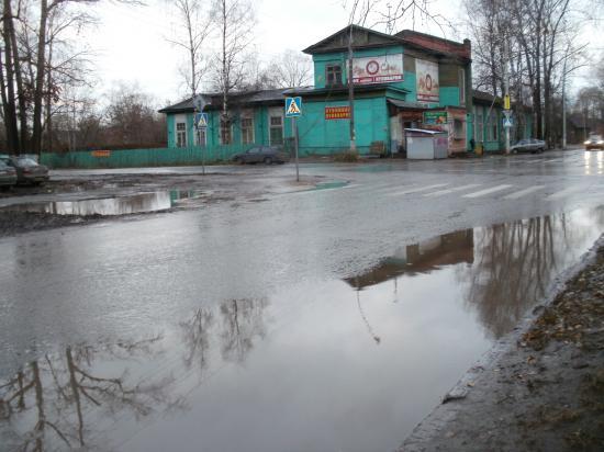 перекресток ул. Пролетарская-Октябрьская