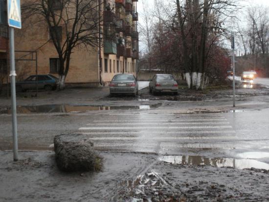 пешеходный переход на перекрестке ул. Пролетарская-Октябрьская