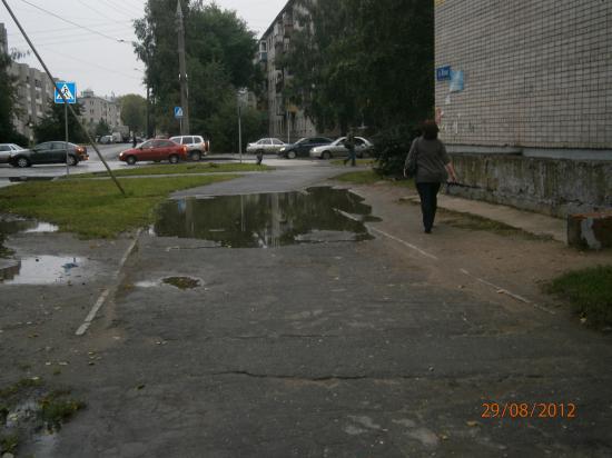 ул. Мохова - пр.Победы