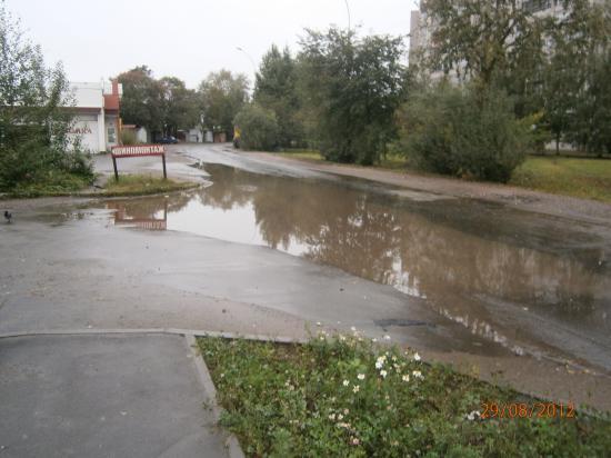 ул. Мохова