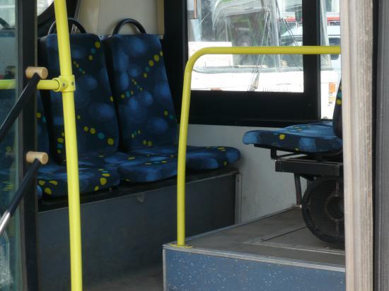 Законно ли решение о приостановке льготного проезда с 1 октября 2012г.
