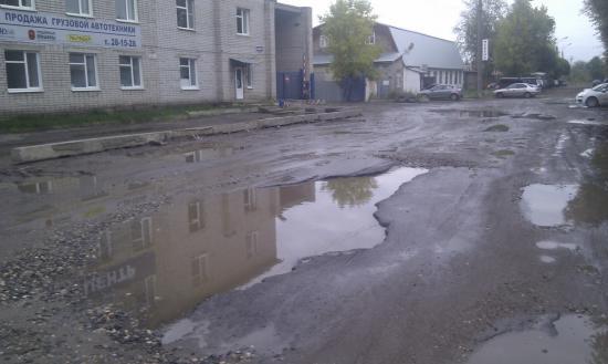 Ах эта яма (ул. Гиляровского)
