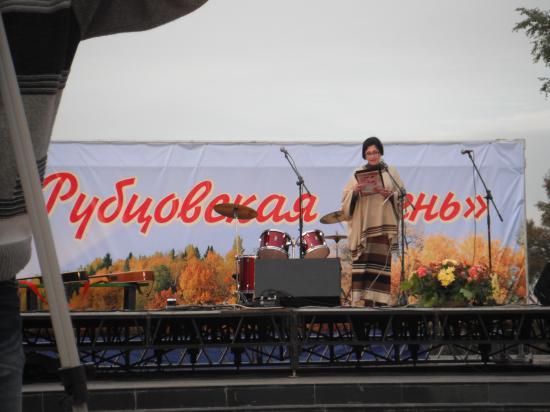 открытие праздника Рубцовская осень