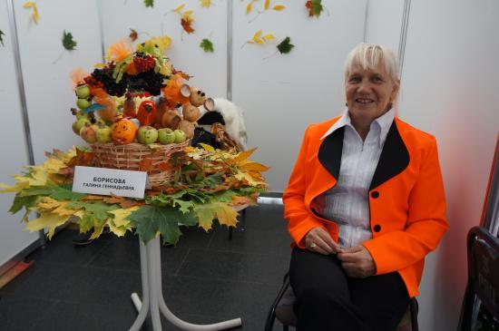 Борисова Галина Геннадьевна ( участник конкурса Дары осени -2012)