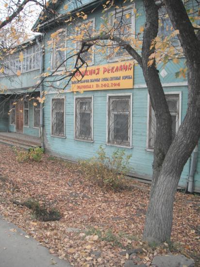 рядом с домом и находится открытый колодец, на фото его видно