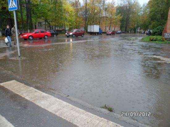 Вот, например, такая - на ул. Октябрьской (напротив Сбербанка).