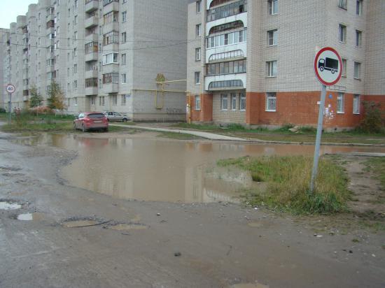 Перекресток К. Маркса-Фрязиновская. Без сапог не пройти.