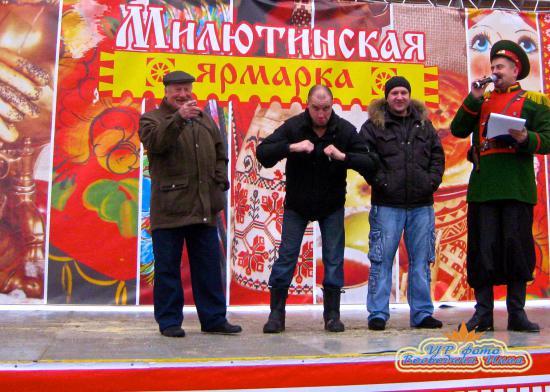 Свистуны города Череповца.