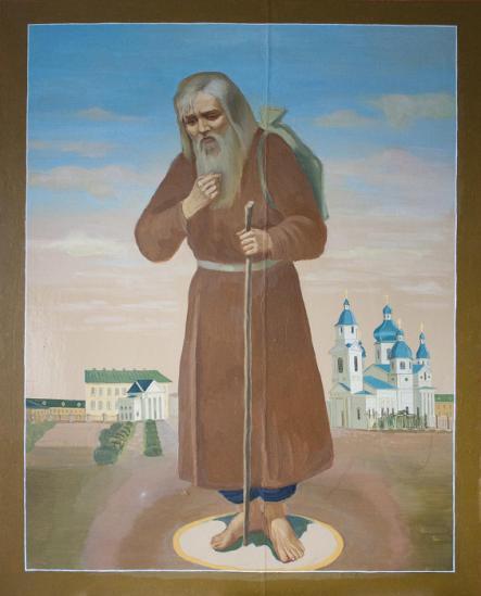 Блаженный странник Александр Крайнев