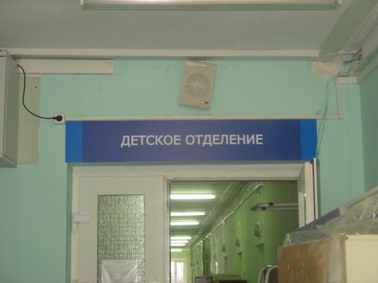 Вот только эта дверь и отделяет детское отделение от взрослого
