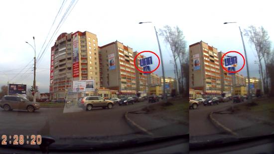 Въезд на ул.Преминина с Пошехонского шоссе. Справа указано, как должен был располагаться знак