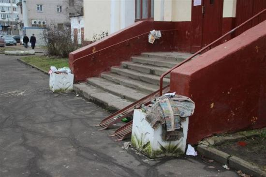 Динамовский дворник