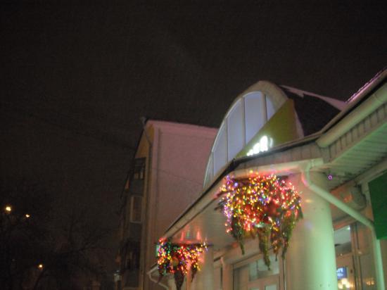 потихоньку украшаемся, скоро праздник Новый год!