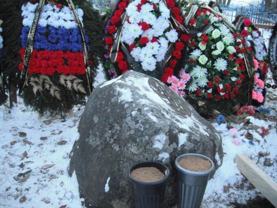 камень на могиле матери Анфисы Ивановны
