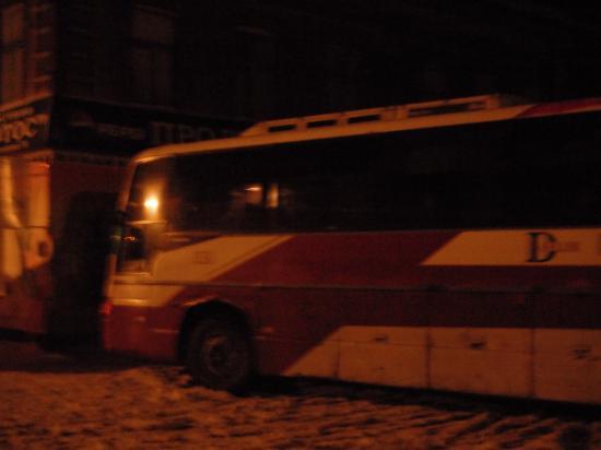 а начиналось всё так хорошо.пассажиры сели в автобус,купили билетики и поехали ...до ближайшего гастронома.