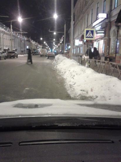 А тем временем в Ярославле